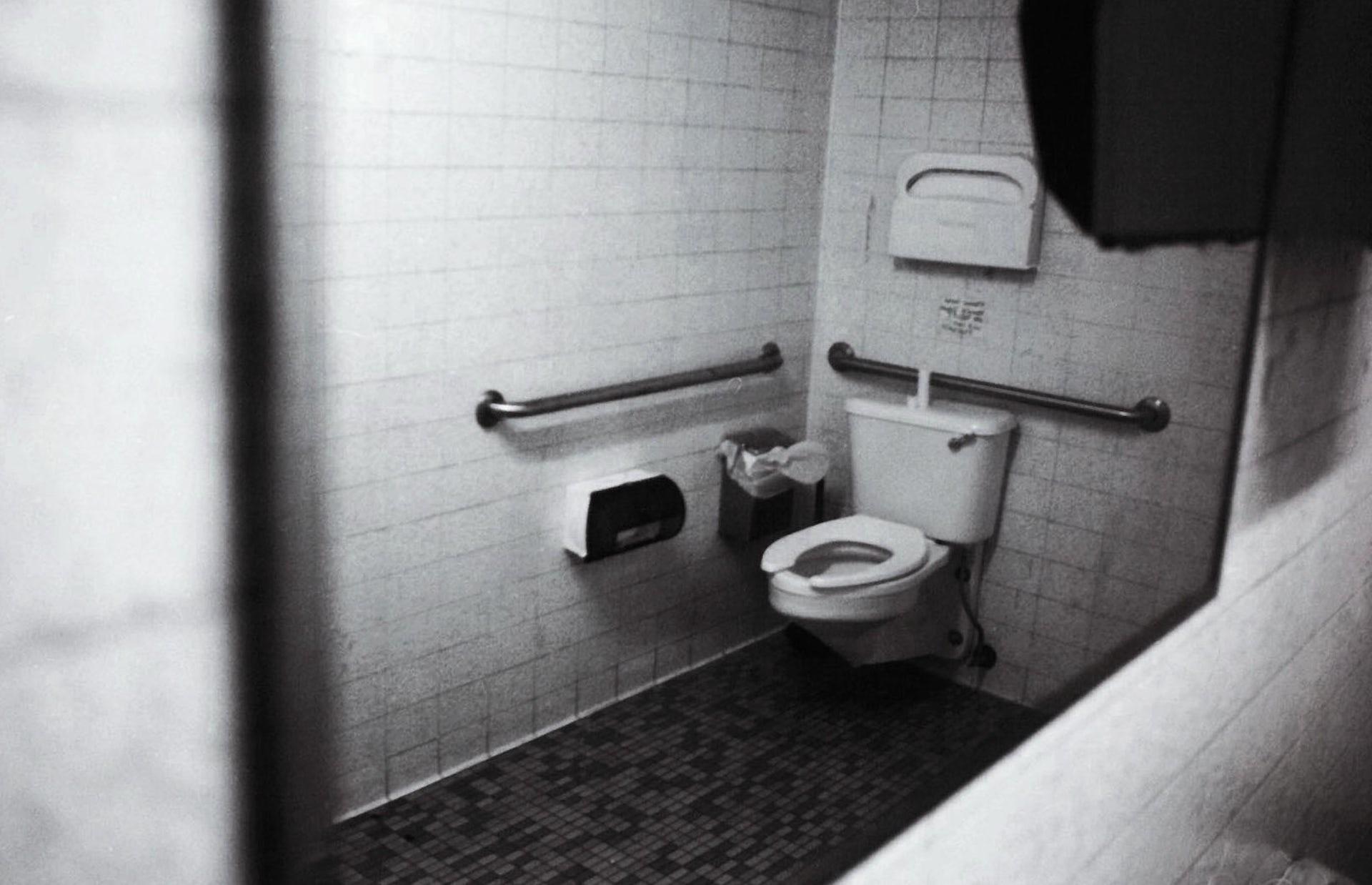 Invite Go Toilet