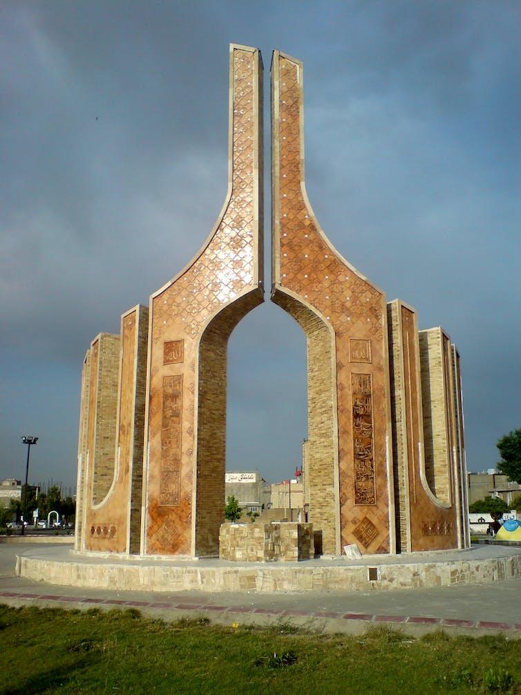 Hadith Silsilat al Dhahab (Golden Chain Statue) in Nishapur, Iran.