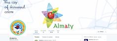 Almaty city Twitter account (screenshot)  Twitter,  CC BY