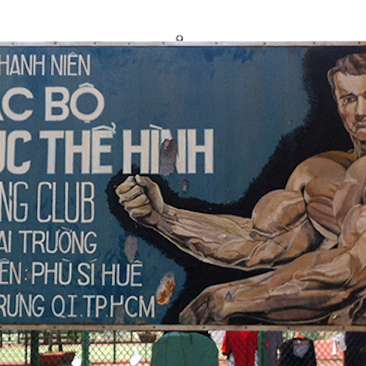 Vietnam's disappearing vintage signs are pop culture