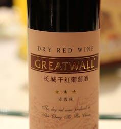 Great Wall wine. Credit: Kentaro Iemoto/Flickr, CC BY-SA