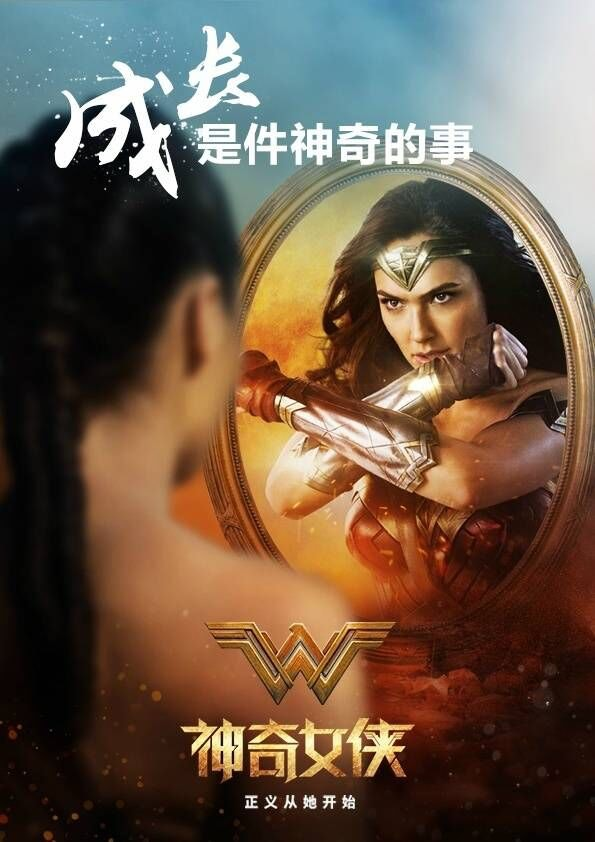 Female Warrior Film 2