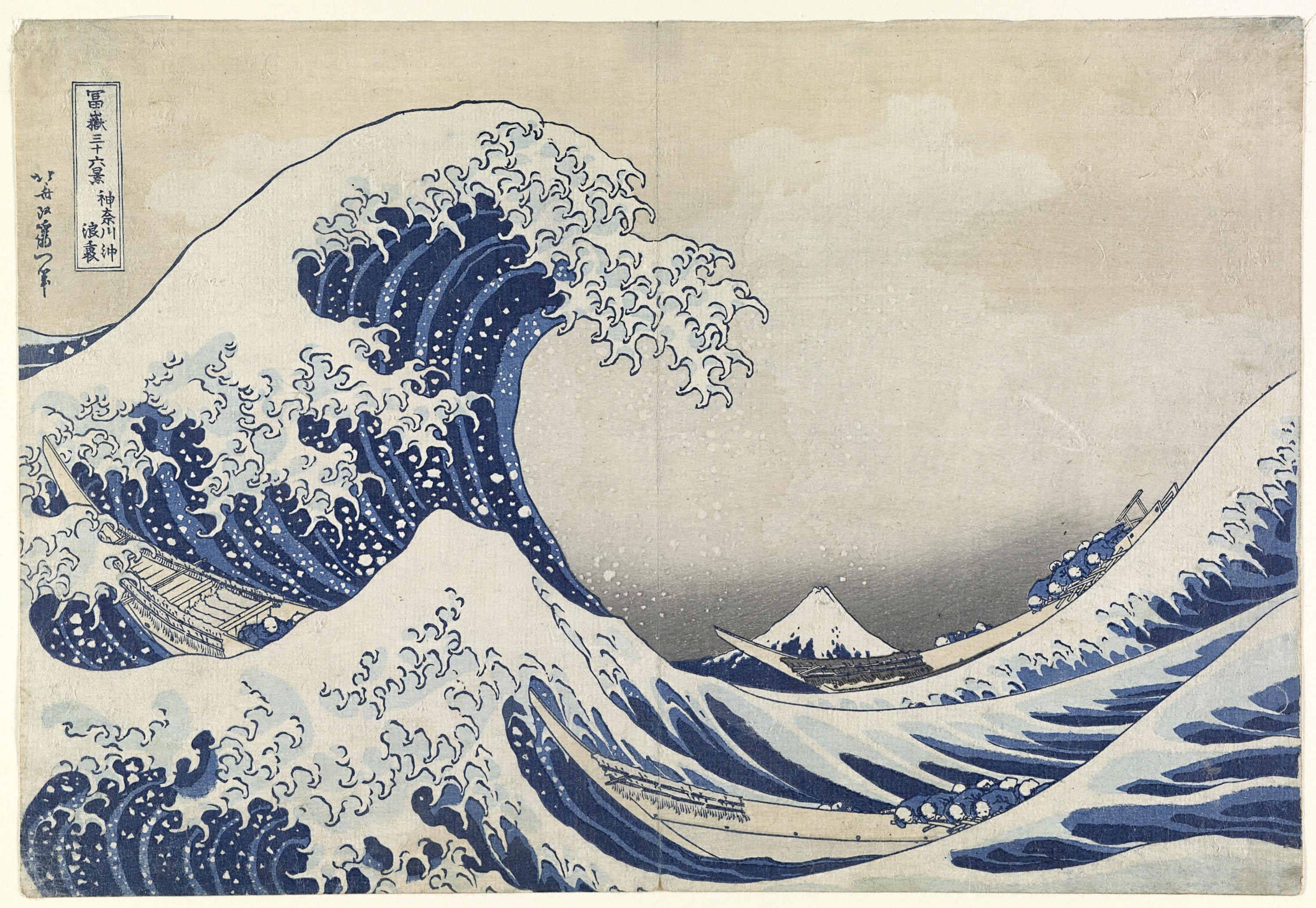 analysis of the great wave off 3 boats, mt fuji and the ferocious curve of the great wave that threatens to consume anything that comes in its way these are the essential elements of this iconic composition titled the great wave off kanagawa by the japanese artist katsushika hokusai – considered to be a legendary ukiyo-e artist .