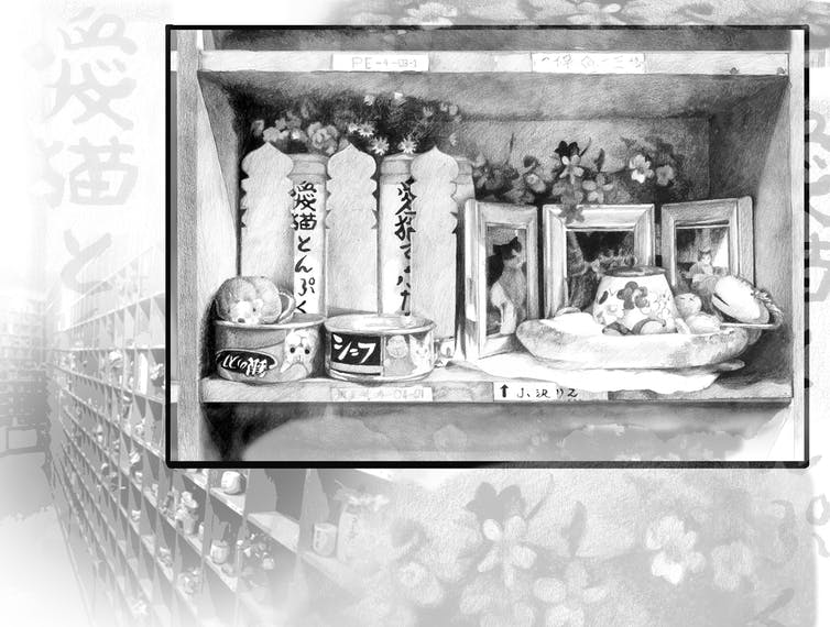 Illustration of a Japanese cat cemetery. Penguin, Author provided