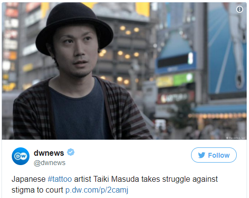 Behind The Japanese Court Ruling That Tattoo Artists Need To Be