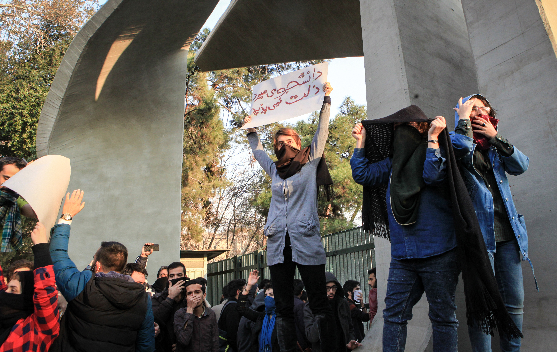 Turkey expresses concerns over Iran anti-govt protests