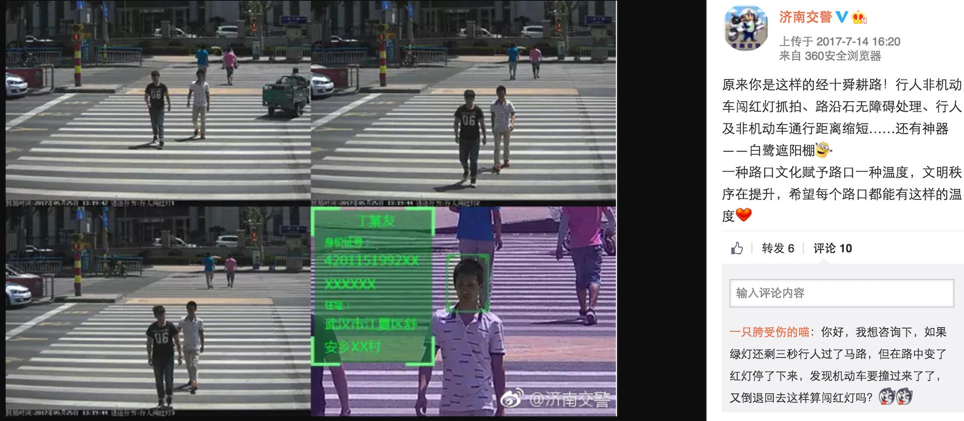 Afbeeldingsresultaat voor china social credit system
