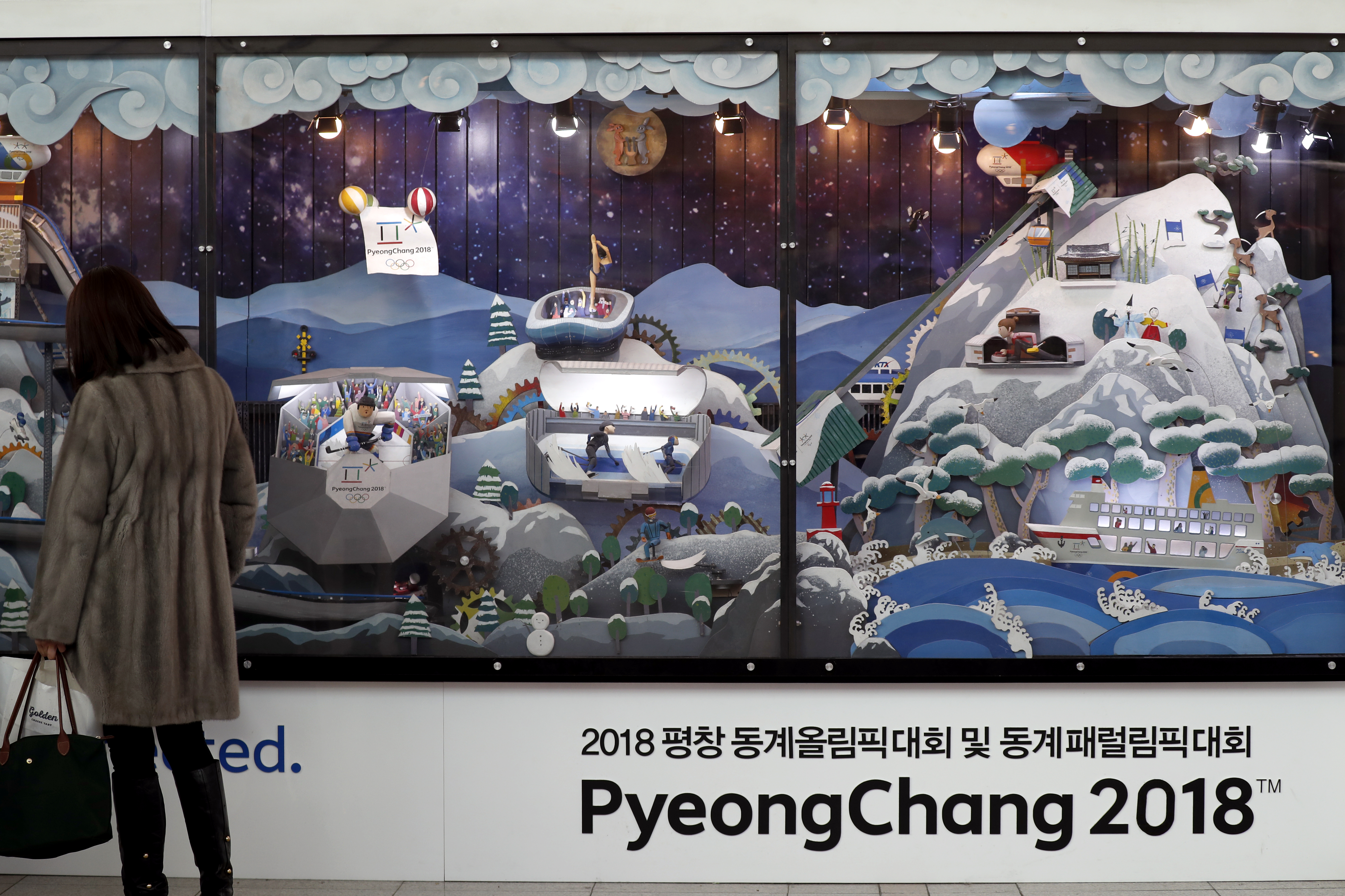 PyeongChang Winter Olympics village best ever: IOC
