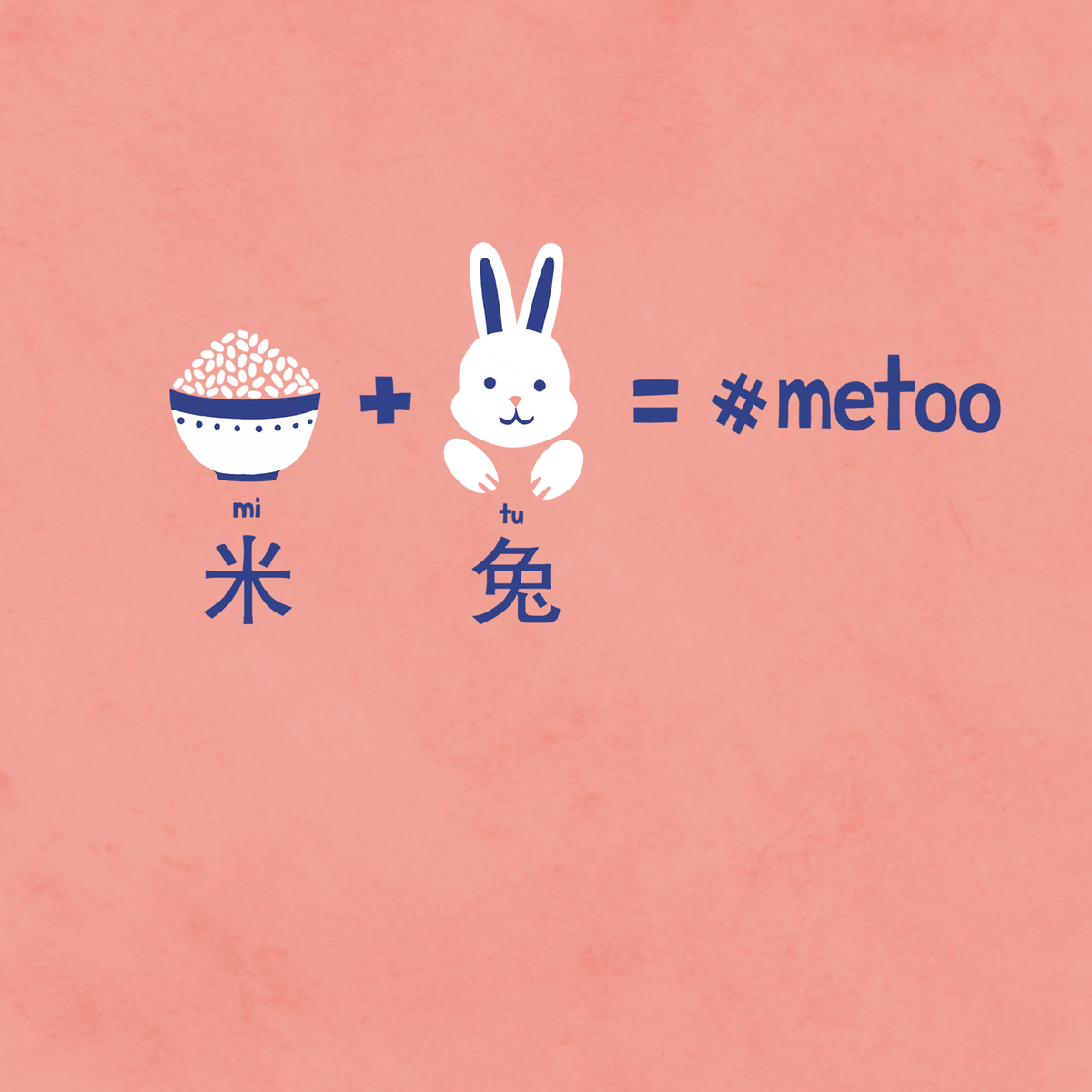 From #MeToo to #RiceBunny: how social media users are
