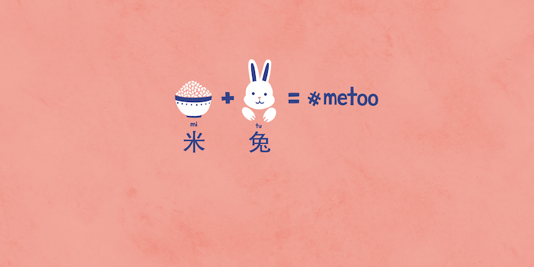 "In Chinese, the phrase ""rice bunny"" is pronounced as ""mi tu"" and has become a nickname for the #MeToo campaign. Marcella Cheng/The Conversation NY-BD-CC"