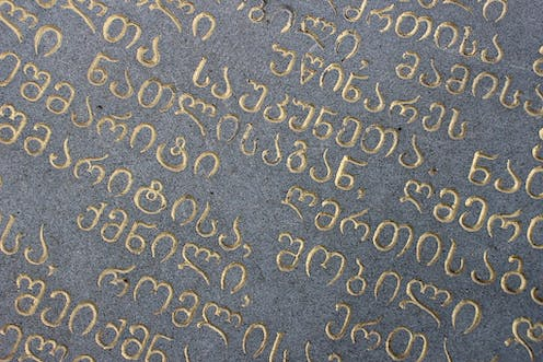 How I invented a new language for The City and The City