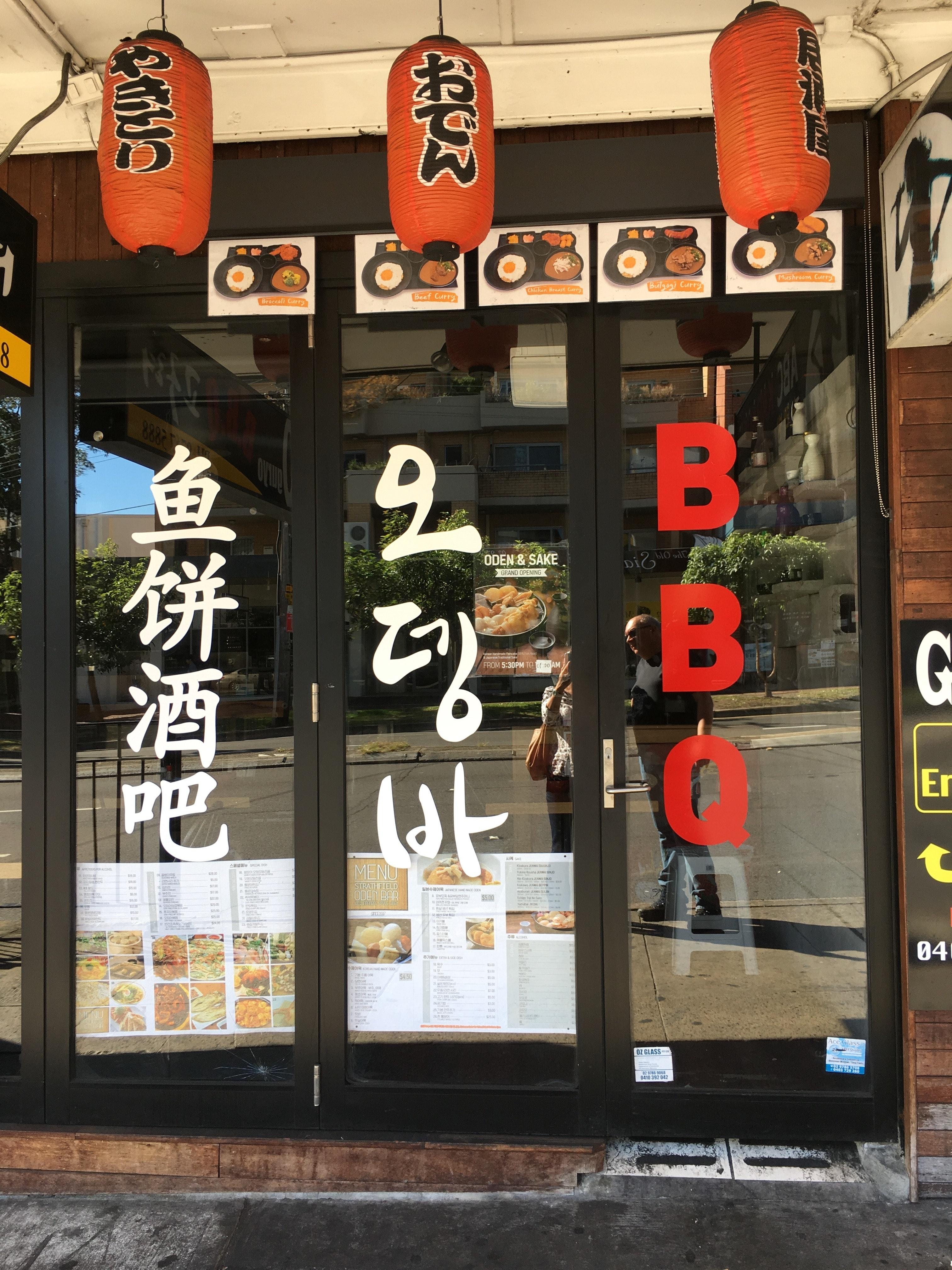 Council wants 'English first' policy on shop signs – what does it mean for multicultural Australia?