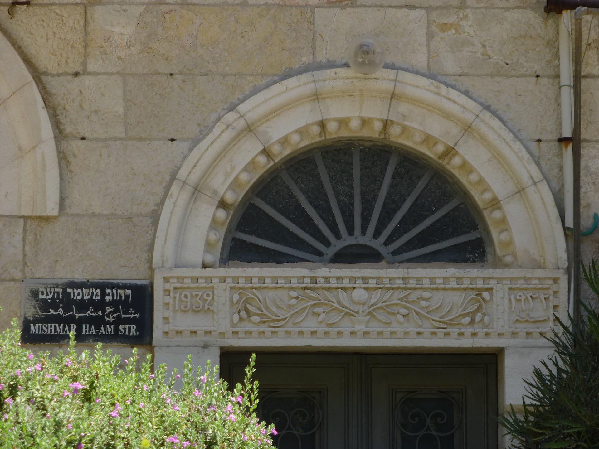 The Bazouzi butcher in Katamon.Dorit Naaman,Author provided (No reuse)