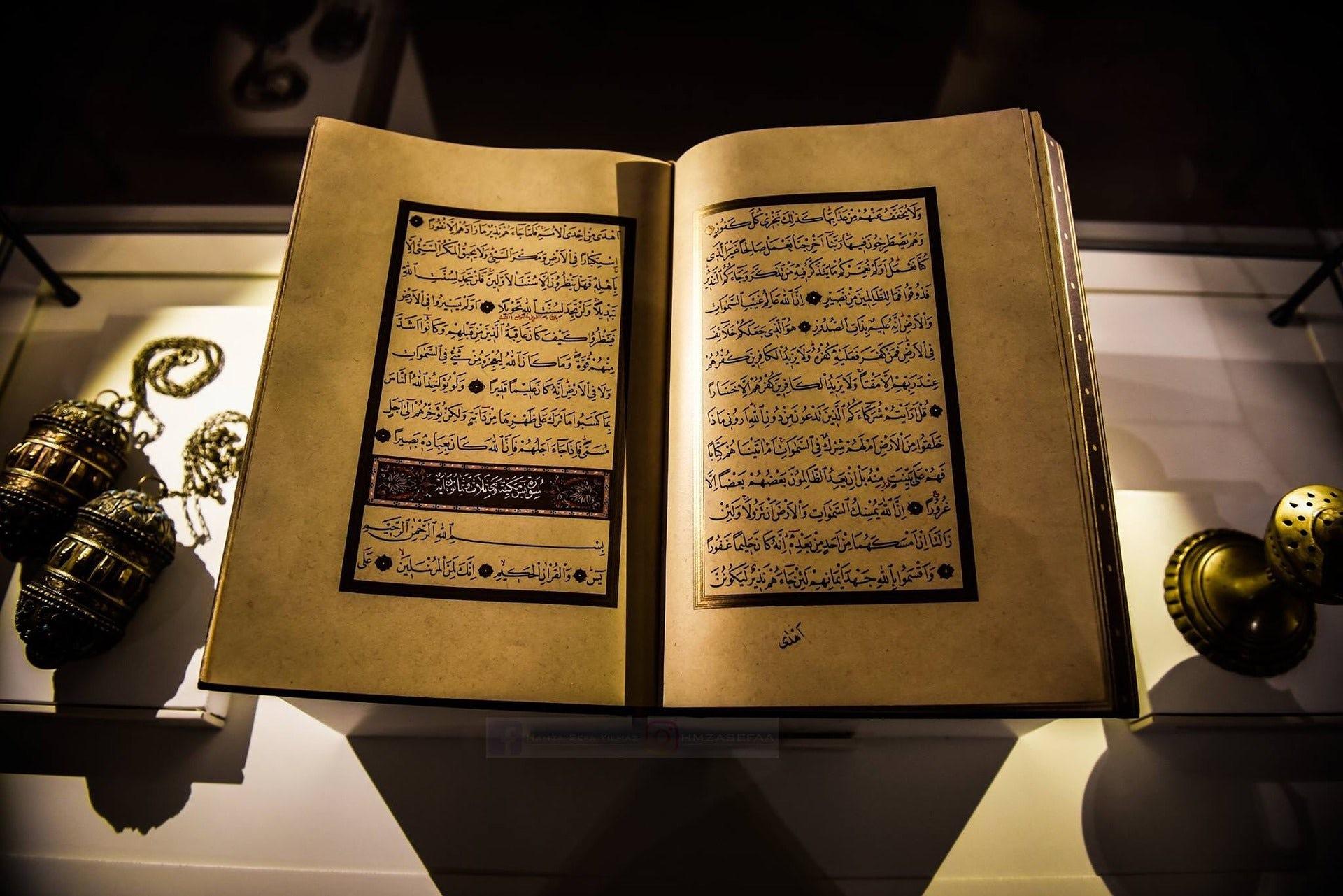 Définitions de la liberté en islam contemporain