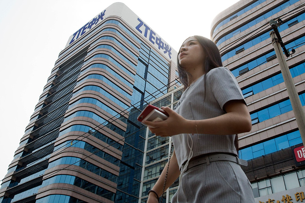 Trump turned heads when he said he wanted to save Chinese tech giant ZTE, shortly after his administration helped bring it to its knees.
