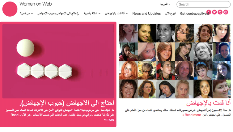 Interface of Women on Web website in Arabic.