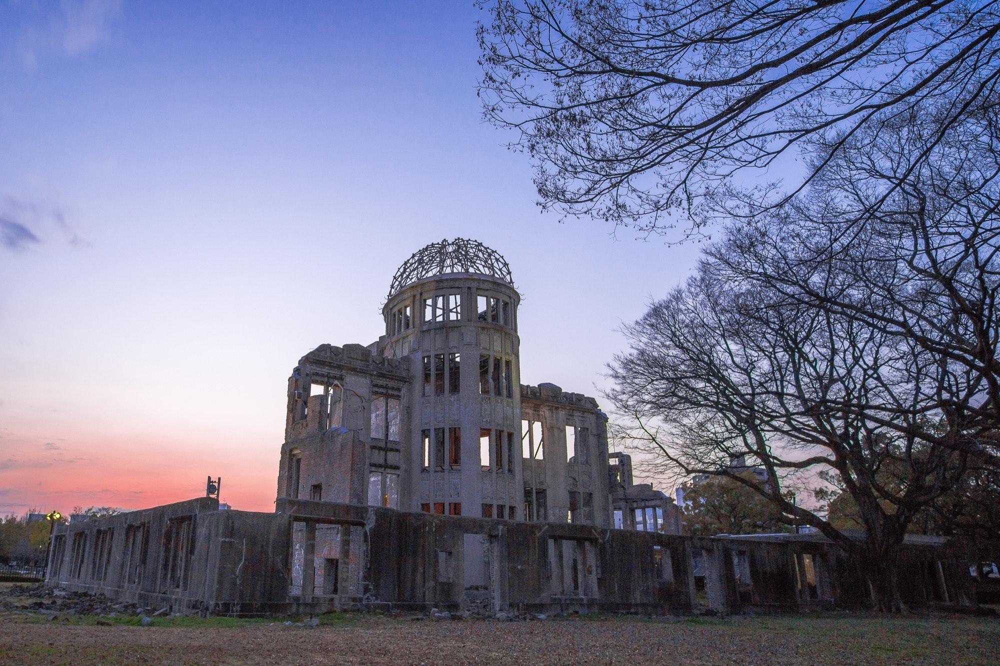 The Atomic Bomb Dome today in Hiroshima.
