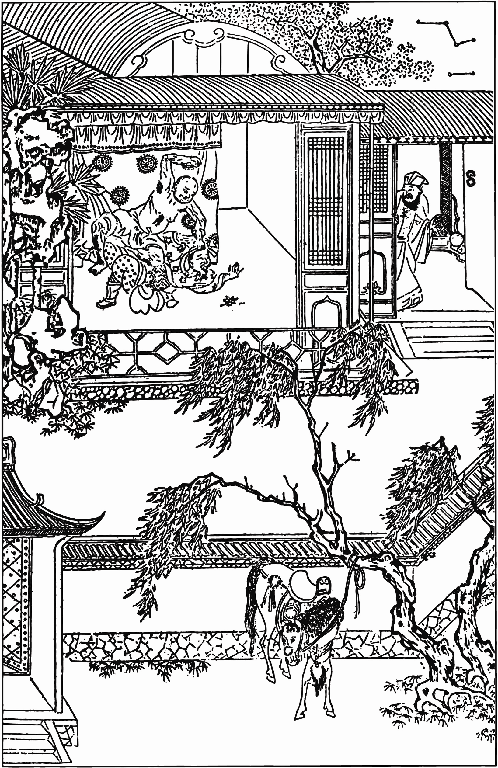 """Illustration from """"The Water Margin"""". Circa 15th Century 