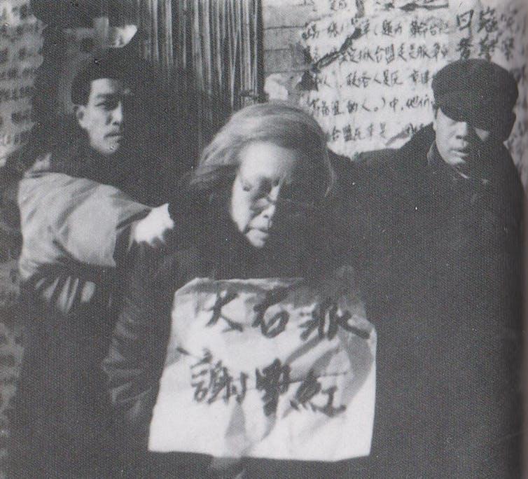 Hsieh Hsüeh-hung, communist champion of Taiwanese self-determination