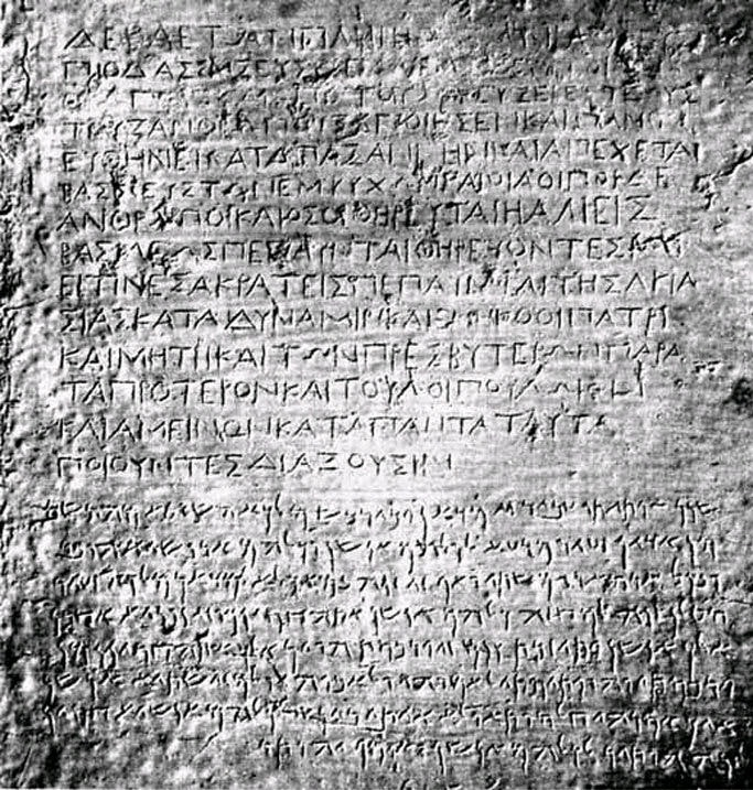 Inscriptions in Greek and Aramaic on a monument originally erected by King Asoka at Kandahar, in what is today Afghanistan. Credit: World Imaging/Wikimedia Commons