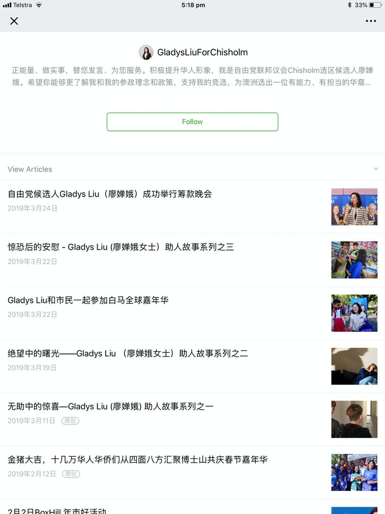 Who do Chinese-Australian voters trust for their political news on WeChat?