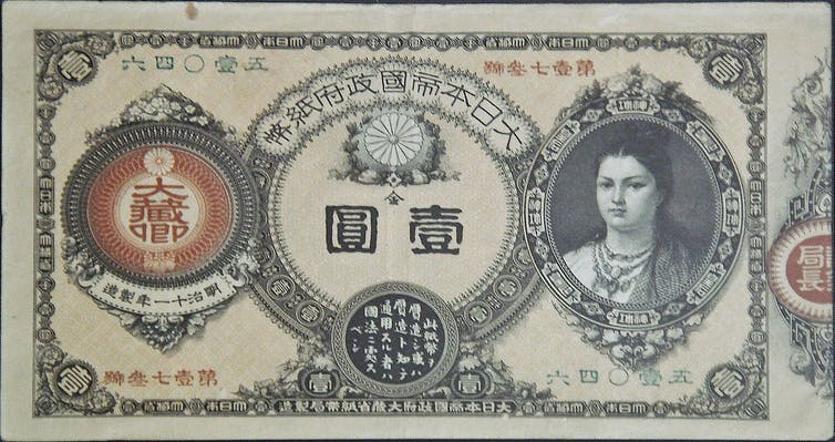 The legendary Empress Jingū, the first woman to appear on a Japanese banknote