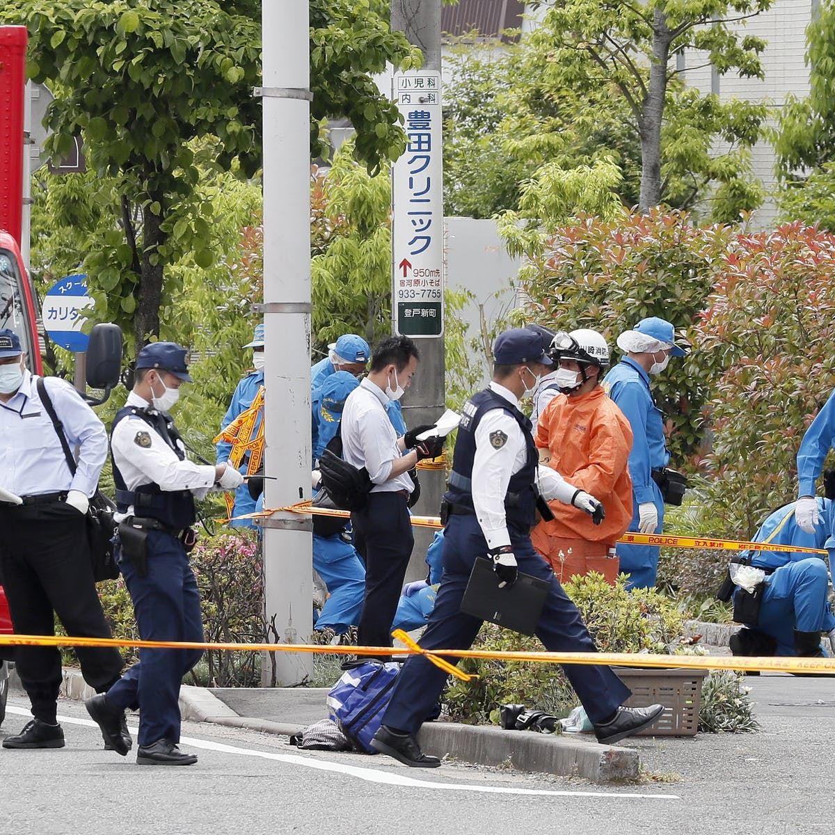 Despite Japan's low crime rates, it's seen a number of mass