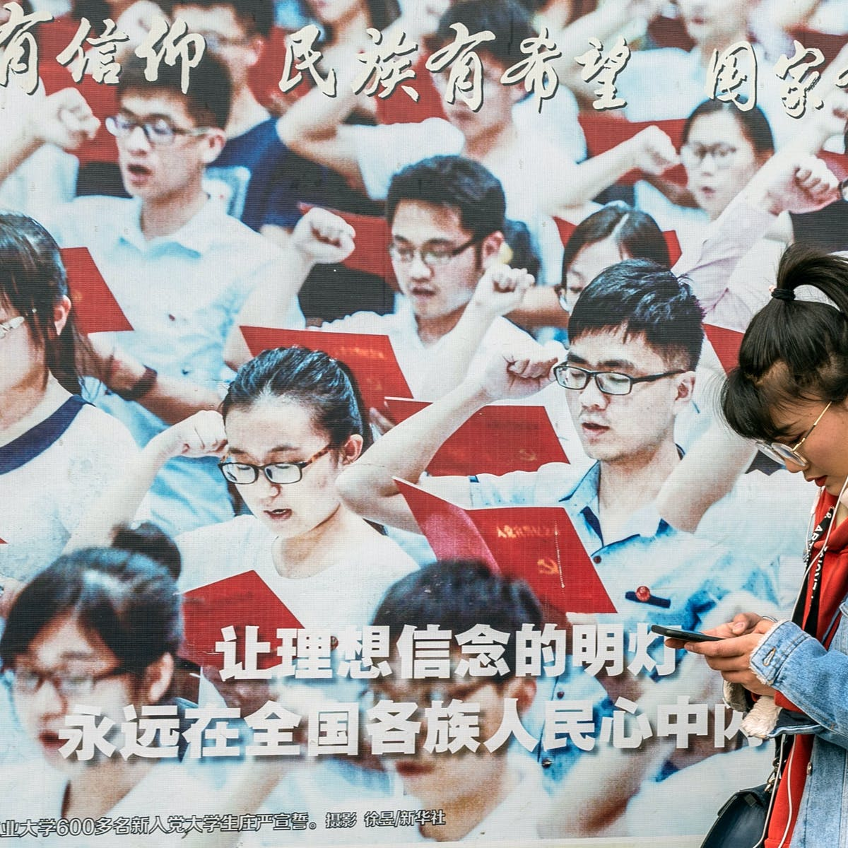 Chinese propaganda goes tech-savvy to reach a new generation