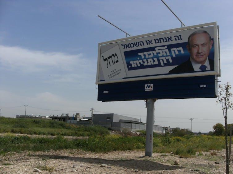 Un panneau électoral du Likoud avec Benyamin Nétanyahou, prise par l'auteure à Kiryat Gat, Israël en 2015.