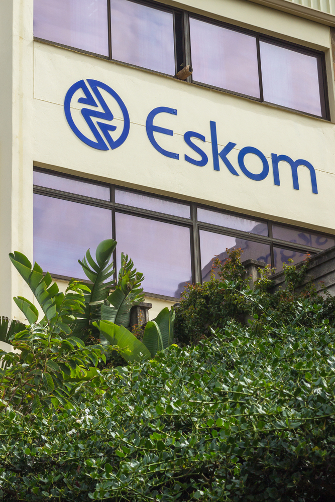 South Africa is planning more regulators: this is a bad idea