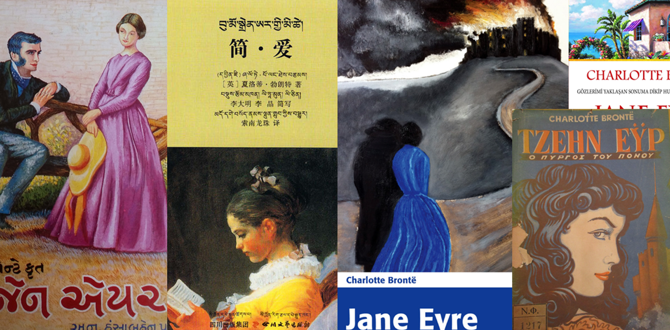 Jane Eyre translated: 57 languages show how different cultures interpret Charlotte Brontë's classic novel