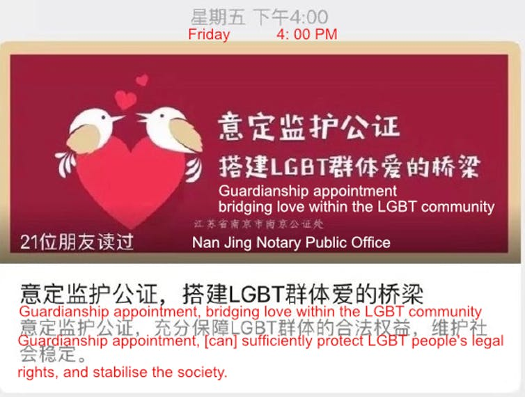 How China is legally recognising same-sex couples, but not empowering them