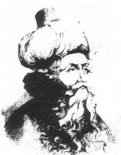 Ibn Arabi, penseur du XVᵉsiècle. Wikipedia, CC BY