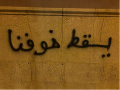 Liban. Graffiti proclamant «Que notre peur tombe», Beyrouth, fin octobre 2019. Jihane Sfeir, Author provided