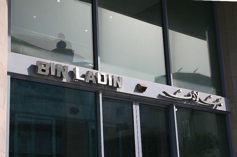 L'entrée de l'immeuble «Bin Laden» à Dubaï. Wikimedia, CC BY-SA
