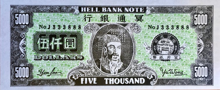 Hell Bank Note for Five Thousand, photo