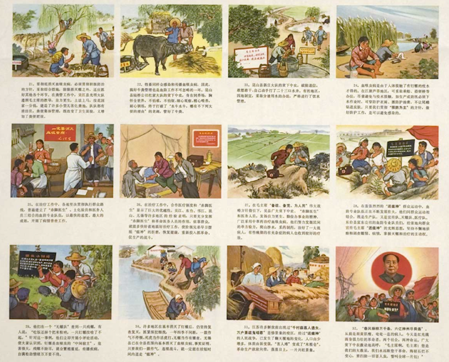 Chinese poster from anti-schistosomiasis campaign