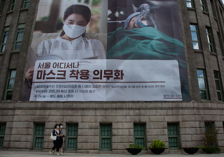 A banner on Seoul's city hall advocating mandatory mask use.