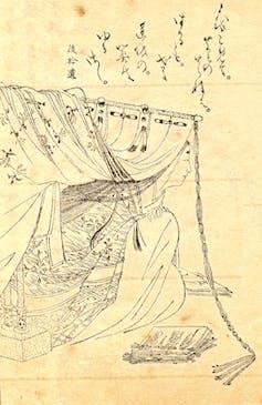 Japanese court lady and author Sei Shōnagon.