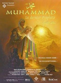 Affiche du film d'animation « Muhammad. Le dernier Prophète », 2004
