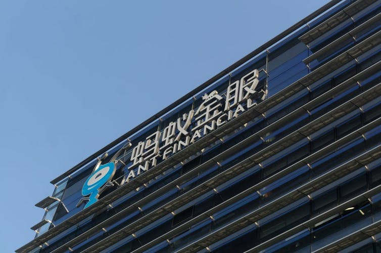 Ground view of Ant Financial hedquarters