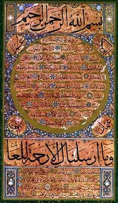 Muslims have visualized Prophet Muhammad in words and calligraphic art for centuries