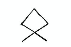 Rune made up of an X shape combined with a diamond shape on top