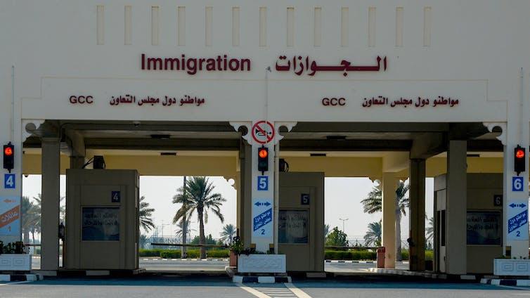 A general view of the Qatar's land border crossing with Saudi Arabia at Abu Samrah, Qatar, 06 January 2021.