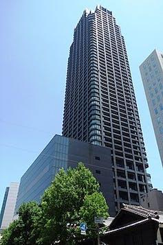 The Kitahama building