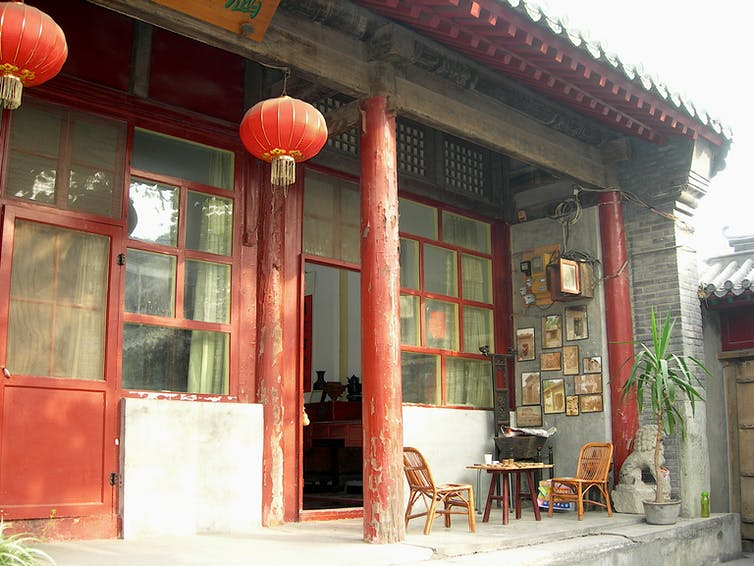 tradition Chinese siheyuan courtyard housing