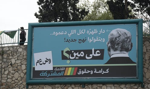 Large billboard showing the back of the prime minister, Benjamin Netanyahu's head and a an anti-Netanyahu message in message in Arabic script.