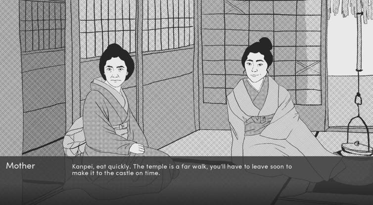 Video game artwork of two Japanese women