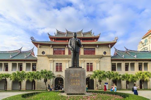 Entrance to original part of Xiamen University in China