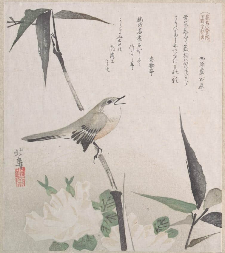 A drawing of a bird singing, with Japanese characters
